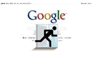 '기초 튼튼' 구글, 네이버 넘어서나