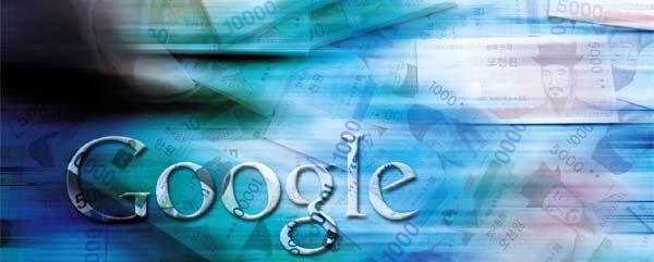 '인터넷 산타' 구글은 뭘 먹고 살까?