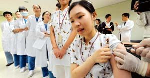 신종플루 백신 접종순위 틀렸다