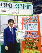 '韓紙 스티커'로 세계시장 공략