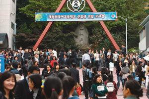 2011년엔 '입학사정관제' 집중 공략하라