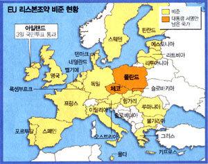 EU 첫 대통령  헤르만 반 롬푸이 덩치 큰 유럽 이끌 인물 논란