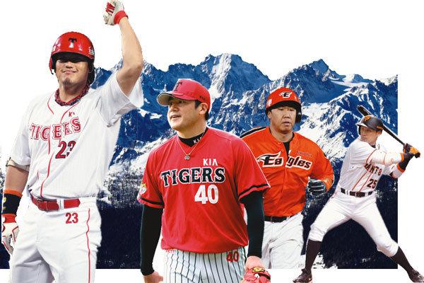 야구선수들이 산에 오르는 까닭