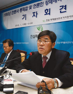 국정원, DJ 시절 대량 해직 사건 검찰에 수사 의뢰 정치적 파장 外