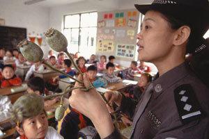 중국, 170년 전 '아편전쟁' 치욕 갚다