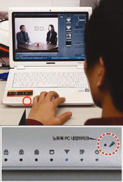 줄줄 새는 기업정보… 헉, 노트북이 도청장치라고?