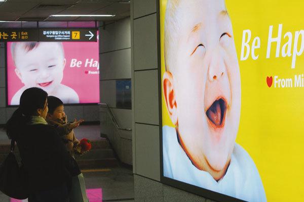 아기는 행복한 축복이거늘…