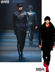 한국 패션이 날개를 다는 법