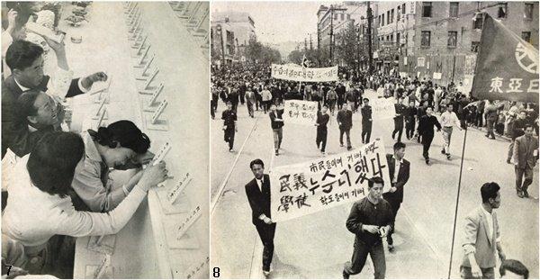 4·19혁명, 사람은 가도 정신은 남았다