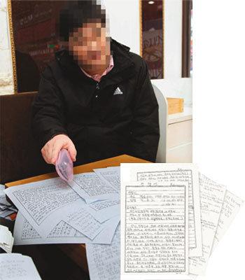 폐기된 수표로 뇌물 주고, 그림자 검사에 향응 접대?