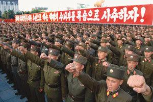 남한 교란 노린 '치밀한 소행'