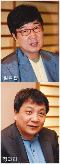 """""""현실 팍팍 그래도 낭만 세대…후배들아, 세상 두려워 마라!"""""""