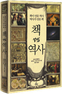 책의 전설 50권 중 몇 권 읽어봤니?