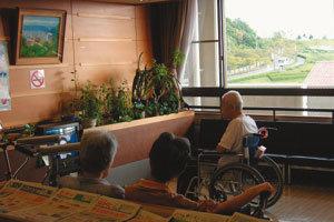 일본 노인들 행방불명 하늘로 솟았나, 땅으로 꺼졌나