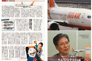 떴다 제주항공, 잡았다 일본 하늘
