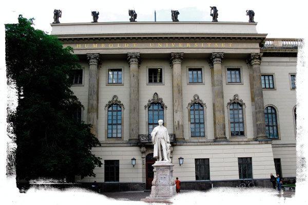 '근대 대학의 효시' 베를린대 아십니까?