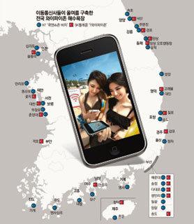 3G 무제한 데이터 소비자 신났다
