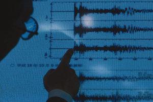 '먹통'이라던 해저지진계 8월 27일까지 데이터 보내와