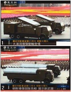 국산 대공미사일 철매-2 원형 북한도 갖고있다