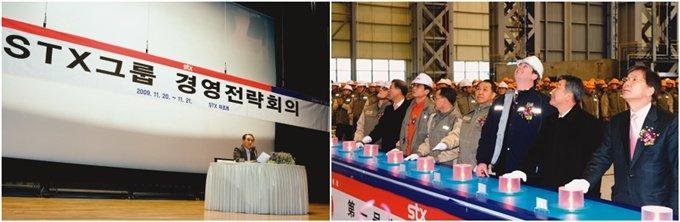 STX건설의 수상한 몸집 불리기