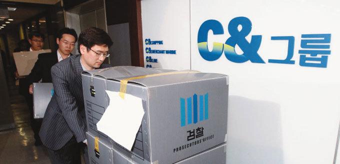 """C& 후폭풍 """"정치권, 떨고 있니?"""""""