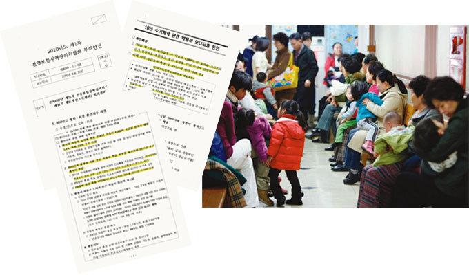 2011년 의료수가 인상은 대국민 기만 행위