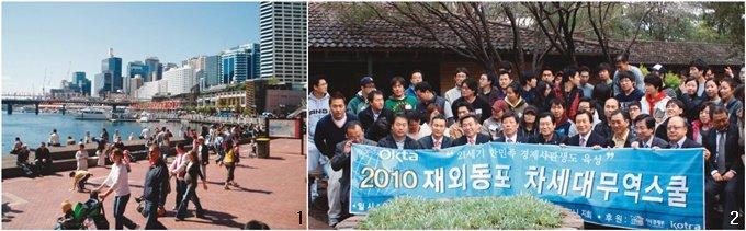 호주의 젊은 韓商 주목받는 이유?