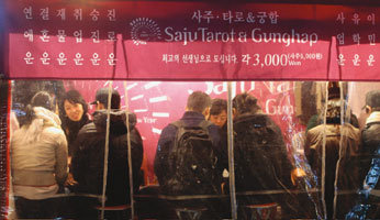그놈의 마음이 문제지…김정일·정은 부자 급사할 수도