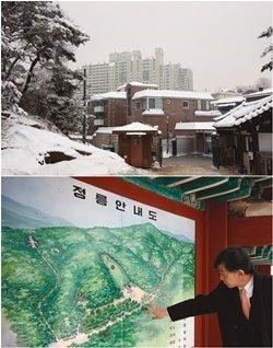 아파트 침입? … 정릉이 기가 막혀!
