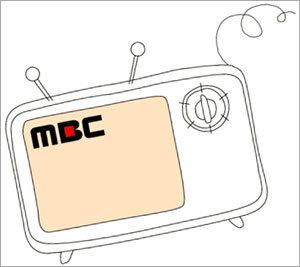 """""""볼수록 재미없어""""…MBC의 굴욕"""