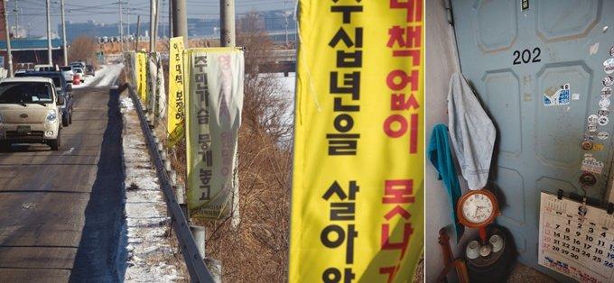 김포 재개발 현대건설 '토지계약서' 속였나, 속았나