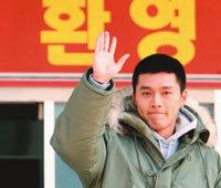 해병대 입대 현빈, 송혜교와 결별 外