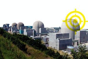 국내 원전 정말 안전합니까?