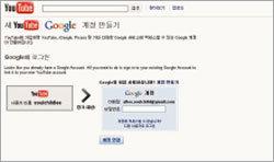 하루 20억 조회…막강파워 '유튜브'