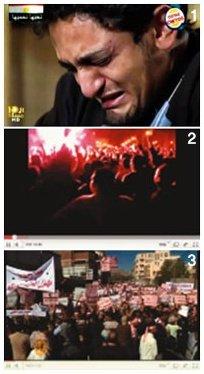 중동 독재자 쓰러뜨리는 'SNS 혁명'