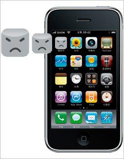 유료 앱, 알고 보니 '짜증폭탄'