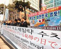 일본 교과서 '독도 한국이 불법 점거' 도발 外