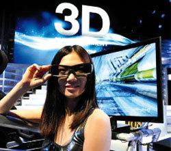 삼성 3D 스마트 TV의 품격