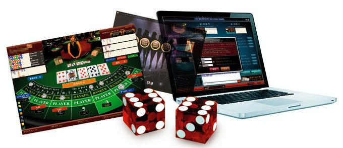 혹시나 '인터넷 도박' 역시나 돈 떼먹는 사이트