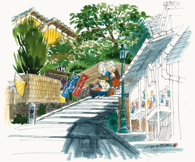 중세 일본을 천천히 걷다