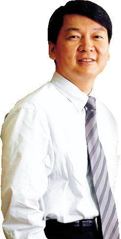안철수 교수