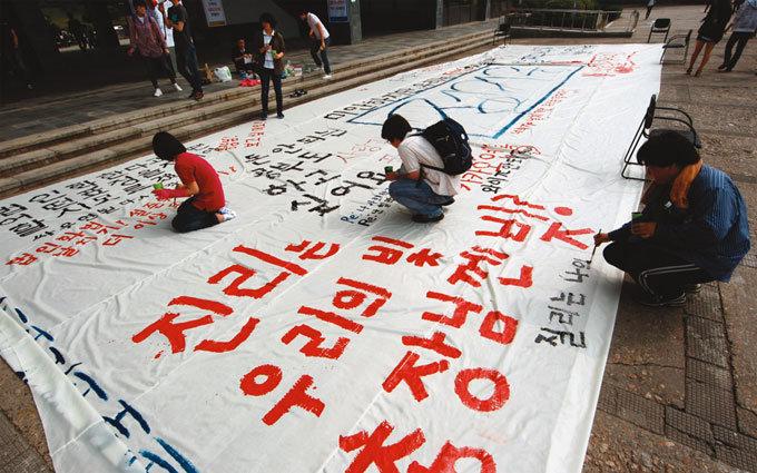 서울대, 비폭력 공부 시위라고?