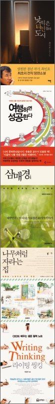 승사록, 조선 선비의 중국 강남 표류기 外