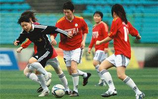 커져라, 세져라! 여자축구