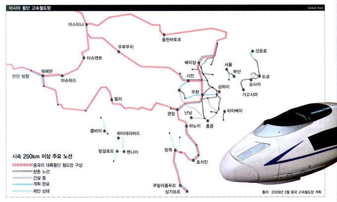 '베이징 야망' 싣고 고속鐵, 新실크로드 달린다