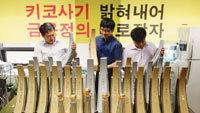 8월 23~25일 서울시 무상급식 결정 난다 外