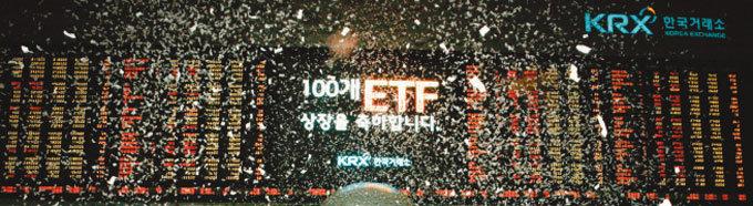 ETF(상장지수펀드)가 최선입니까, 확실해요?
