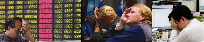 미국發 금융 핵폭탄'일파만파'