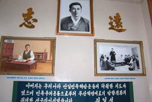 신개념 간첩단 '왕재산'과 '지원넷' 의 비밀