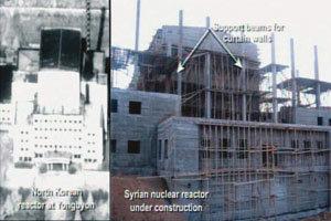 북한 우라늄 비밀제조 시리아에서 증거 잡았다